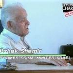 Yitzak Shamir [Charney Classics]